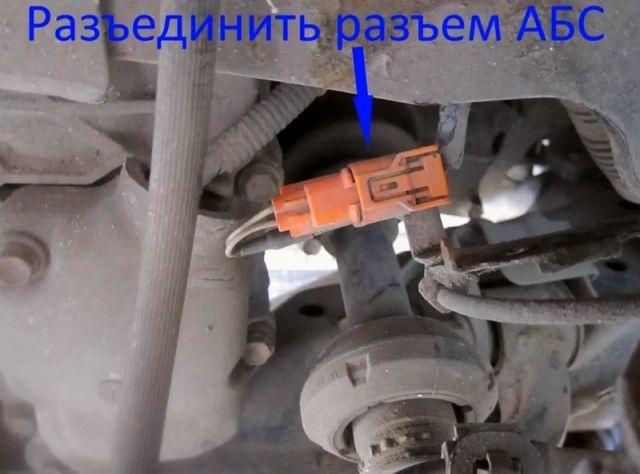 Как заменить передний ступичный подшипник на Honda CR-V