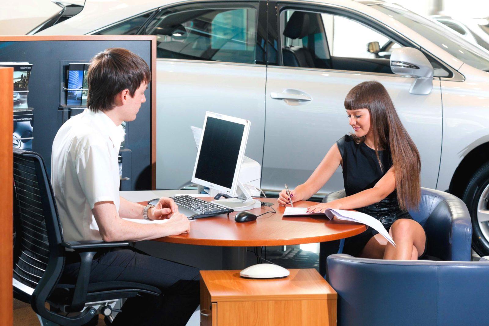 Какой срок постановки на учет автомобиля после покупки 2019 году