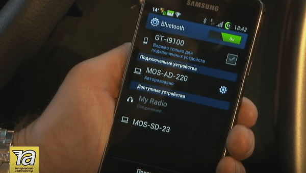 Как подключить телефон к магнитоле через блютуз - соединение
