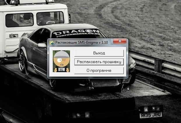 ЭБУ ВАЗ 2110 – распиновка и способы самостоятельного ремонта