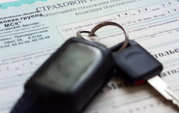 Полис обязательного страхования автогражданской ответственности владельцев транспортных средств