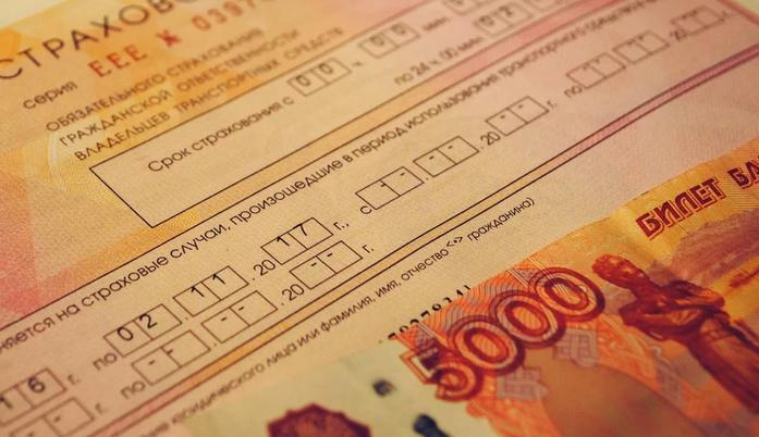 Страховые выплаты по полису обязательного страхования гражданской ответственности для владельцев транспортных средств